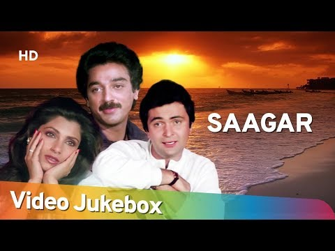 Saagar All Songs (1985) | Rishi Kapoor | Dimple Kapadia | Kamal Haasan | Popular R.D.Burman Hits