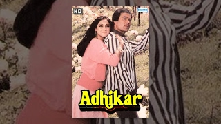 Vishal and Jyoti fall in love and in spite of oppositions from both the couple's sides they get married. After marriage, they settle down to some wedded bliss, but soon misunderstandings start to create problems. These problems persist even when Jyoti gives birth to healthy baby boy, Lucky. Will Jyoti and Vishal patch up their differences in the interest of their son? Will they understand each other? Watch the full movie to know more.
