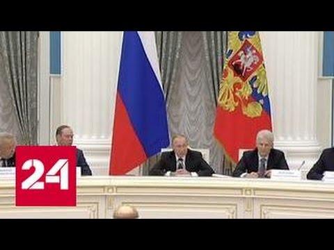 Путин пригрозил отставкой чиновникам, ставшим академиками РАН (видео)
