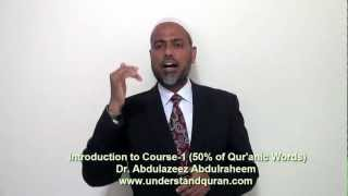 50% Quranic words - Course 1, Understandquran.com