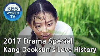 Video Kang Deoksun's Love History | 강덕순 애정 변천사 [KBS Drama Special / 2017.10.25] MP3, 3GP, MP4, WEBM, AVI, FLV Januari 2019