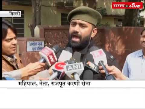 A leader of Rajput Karni Sena spoke on SC reject reconsideration petition on film