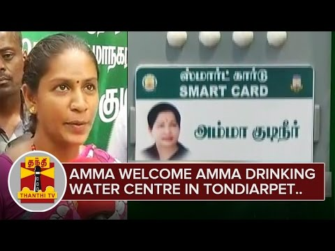 People-welcome-Amma-Drinking-Water-Centre-in-Tondiarpet-Thanthi-TV-29-02-2016