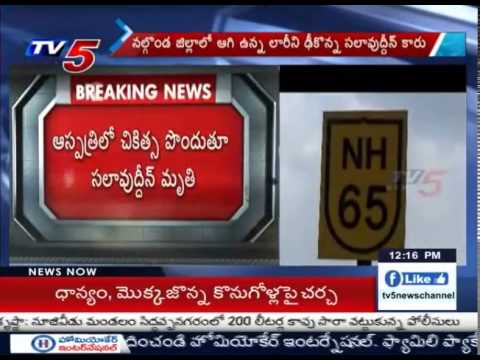 Ex SIMI Chief Salahuddin Ahmed Died in Road Accident : TV5 News