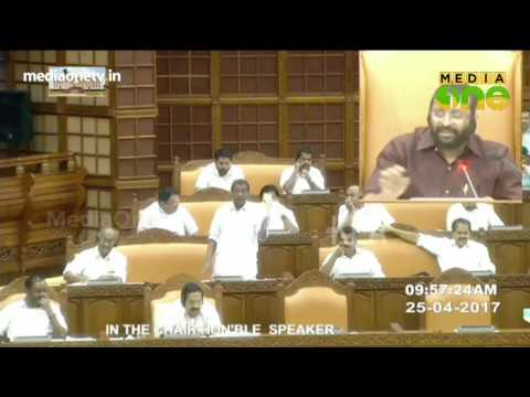 Tounge slips for CM and others in Assembly