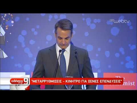 Κ. Μητσοτάκης: Αναστολή για 3 χρόνια του ΦΠΑ για τις οικοδομικές άδειες από το 2006| 23/10/19|ΕΡΤ