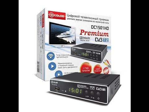 Какую Цифровую ТВ Приставку-Приёмник, TV-Тюнер, Ресивер DVB-T2 выбрать ? Честный, объёмный обзор.