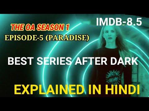 The OA season 1 episode 5 Explained In Hindi