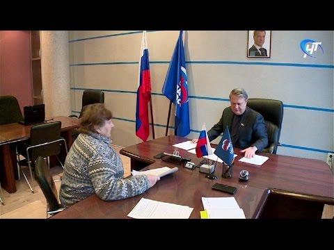 Депутат Государственной думы от Новгородской области Александр Коровников провел прием граждан по личным вопросам
