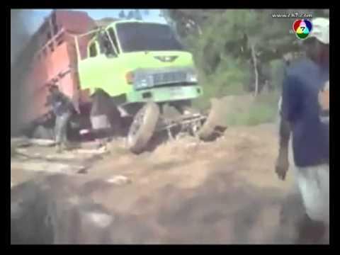 อุบัติเหต ขําขํา 2