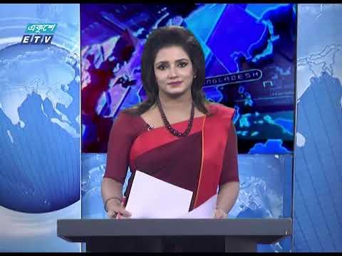 01 Am News || রাত ০১টার সংবাদ || 28 June 2020 || ETV News
