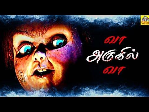 Vaa Arugil Vaa  Tamil Super Hit Horror  HD Mega Hit Thirller Movie KJ Jesudas Mega Hit Song
