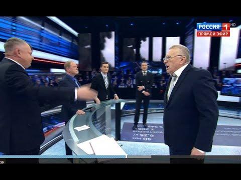 Жириновский пообещал уничтожить  бандеровцев, если станет Президентом РФ.