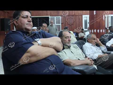 جامعة السنوسي الإسلامية بالبيضاء تنظم الموسم الثقافي الرمضاني (2018)