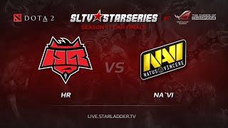 HR vs Na'Vi, game 1