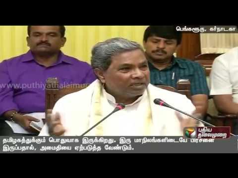 Siddaramaiah-to-meet-PM-Modi-on-Cauvery-dispute