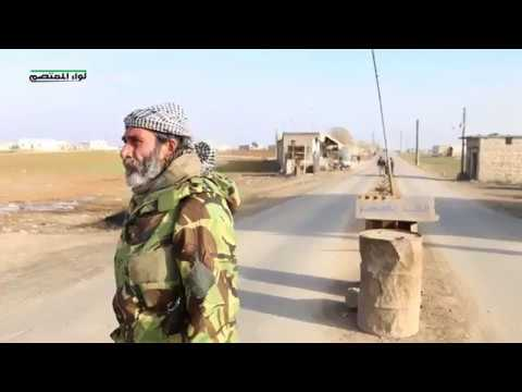 اعترض رجال الأمن المتمركزون في نقاط التفتيش ببلدة أرشاف شمال سوريا سيارات محملة بمواد لصناعة العبوات وآدوات التفجير الأخرى، كان تنظيم 'الدولة الإسلامية في العراق والشام' ينوي استخدامها ضد السكان المحليين.