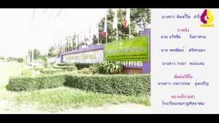 โครงงานภาษาไทย เรื่องการใช้ภาษาไทยในโซเชียลเน็ตเวิร์ค