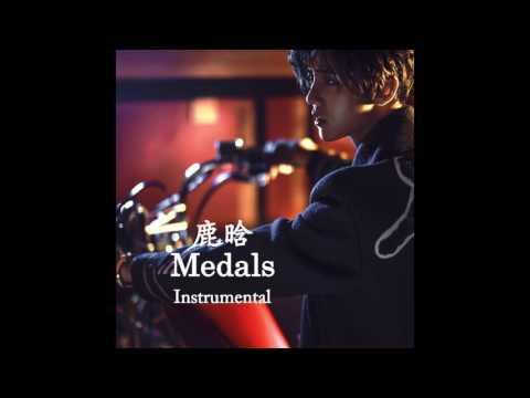 鹿晗Luhan 勋章Medals (Instrumental/Background Vocals)