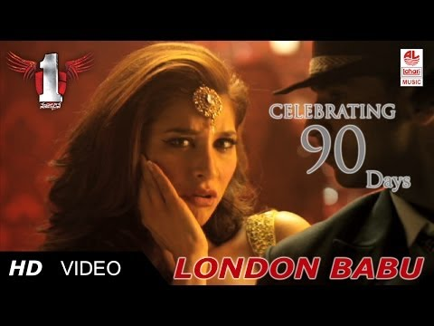 1 Nenokkadine Songs London Babu Video Song HD | Mahesh Babu, Kriti Sanon [HD]