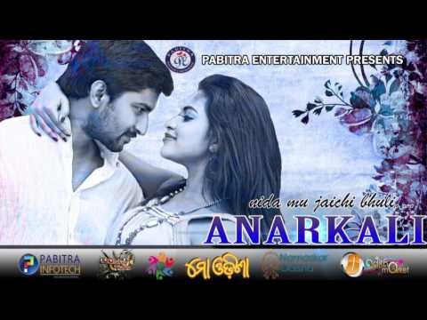 Video ANARKALI II Popular Superhit Odia Romantic Mordern Album Audio Song II Exclussive download in MP3, 3GP, MP4, WEBM, AVI, FLV January 2017