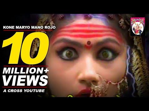 Video Kone Maryo Maa No Rojo | Ramnik Charoliya , Ramesh Charoliya | StudioshreeMeldikrupa download in MP3, 3GP, MP4, WEBM, AVI, FLV January 2017