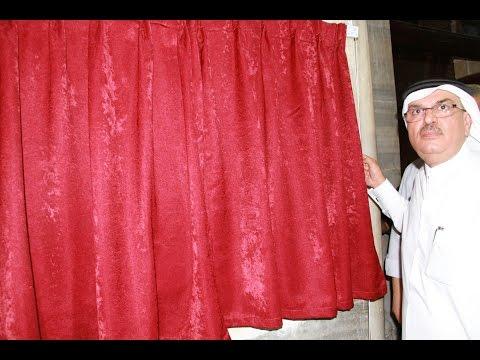 السفير القطري محمد العمادي يفتتح المسجد العمري الكبير بعد إعادة ترميمه