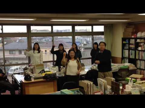 湘南やまゆり第二幼稚園「恋するフォーチュンクッキーdaini ver.