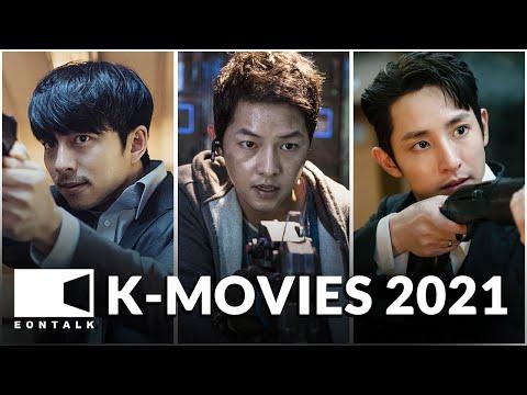 Best Korean Movies of 2021 so far (Jan~June) | EONTALK