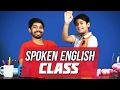 Spoken English Class | Ayman Sadiq