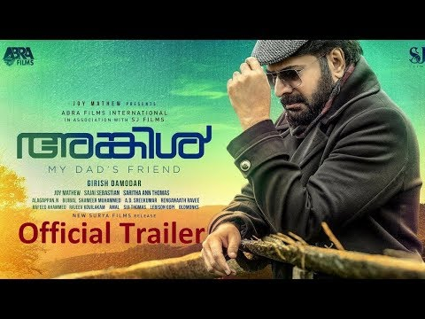 UNCLE | Official Trailer | Mammootty