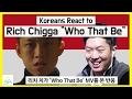 Koreans React to Indonesian Song : Rich Chigga
