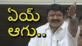 Video Nandamuri Balakrishna Serious Warning To YSRCP Leaders | AP Assembly | 6TV MP3, 3GP, MP4, WEBM, AVI, FLV Desember 2018