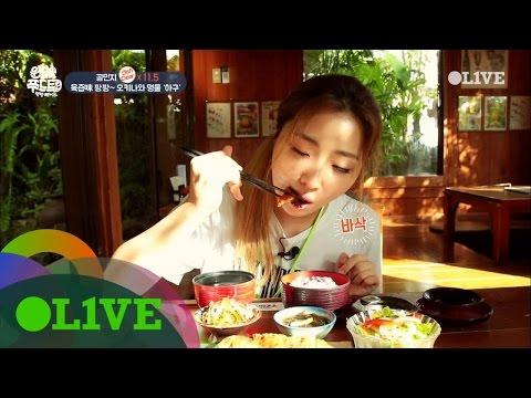 Video Minzy On Episode 18 Of One Night Food Trip 2017 Ayo Minzy