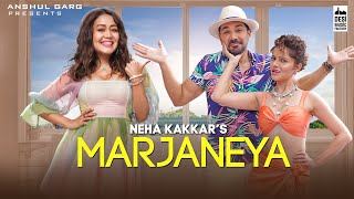 Marjaneya movie songs lyrics