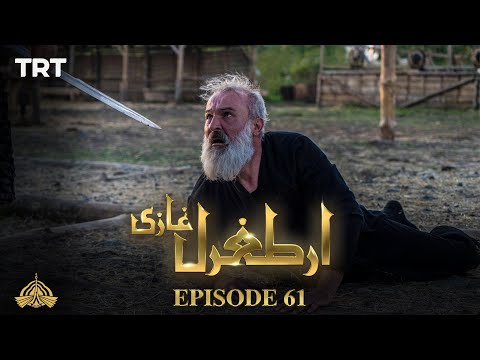 Ertugrul Ghazi Urdu | Episode 61 | Season 1
