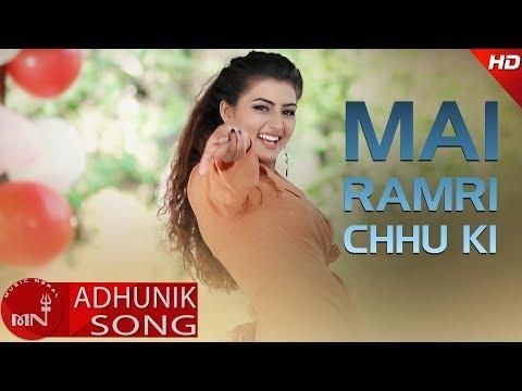 (Mai Ramri Chhu - Sunita Thegim Ft.Richa Thapa...  4 minutes, 38 seconds.)