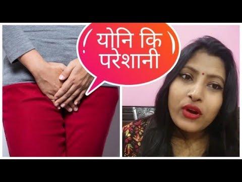 क्या इसका कोई  इलाज नहीं है!! Kya iska koyi Ilaaj hai