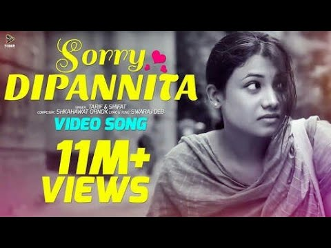 Audio Song Sorry Dipannita Leyric সরি  দিপান্নিতা Full Song Bangla..... Official Song