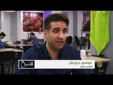 العرب اليوم - بالفيديو: جولة في مقاهي ألعاب الفيديو والترفيه في بيروت