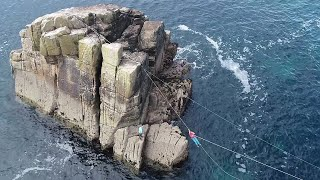 Five Go Mad On Trilley Rock: a Cornish seaside climbing adventure by teamBMC
