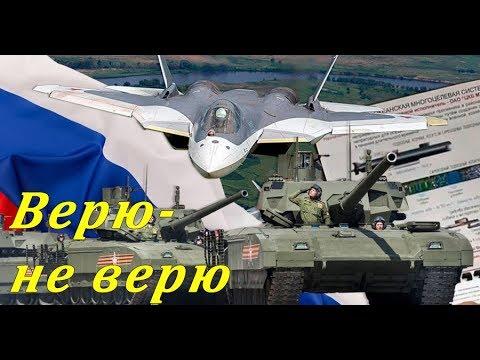 Шведские СМИ о новейшем вооружении России
