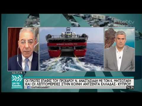 Ο Κυβερνητικός Εκπρόσωπος Κύπρου, Π. Προδρόμου στον Σπ. Χαριτάτο | 10/07/2019 | ΕΡΤ