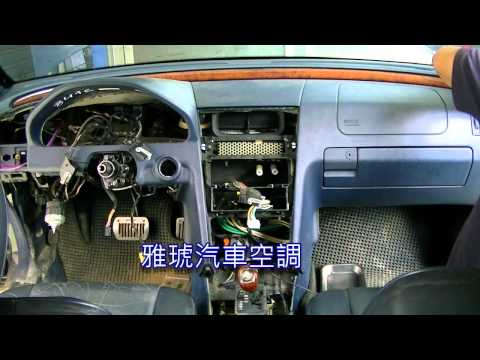 Evaporator core replacement Mercedes-Benz W202 蒸發器更換全記錄