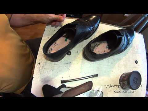 Задник для обуви своими руками