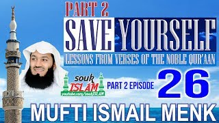 Save Yourself Part 2Lessons From Verses Of The Noble Qur'aanEpisode 26Mufti Ismail MenkThe SAVE YOURSELF series is a look into verses of the Noble Qur'aan drawing lessons by which we can save ourselves from the negatives of this world and the next.It provides insight into Qur'aanic ways of protecting oneself from stress, depression, anger, anxiety, rejection, marital discord, financial loss, sickness both physical and spiritual and much more.Musjid Al-QudsGatesvilleCape Town, South Africa=================================================Please support us by purchasing Islamic Media at www.soukISLAM.comBy purchasing from us, it makes funds available for us to produce more titles.