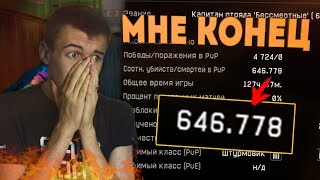 WARFACE.ПРОТИВНИК СО СТАТОЙ 646.778 vS Дмитрий Крымский!