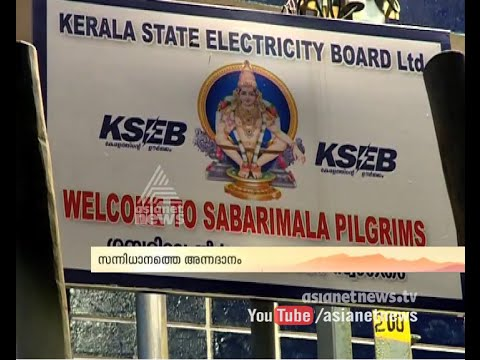 2016 intv malayalam page 2014 kseb notice to demolish ayyappa seva sangams kitchen in sabarimala sabarimala news thecheapjerseys Choice Image