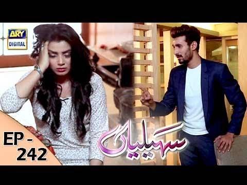 Saheliyaan Episode 242 - 19th October 2017 - ARY Digital Drama