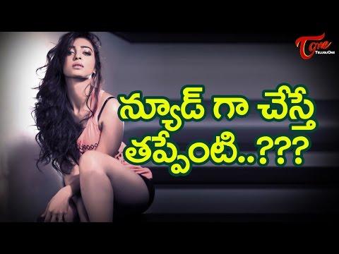 Radhika Apte Reaction on her Nude Scenes